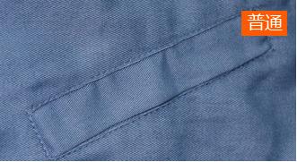 普通工作服缝纫踩线